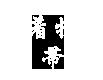 着物(江戸小紋)